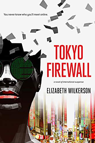 Free: Tokyo Firewall